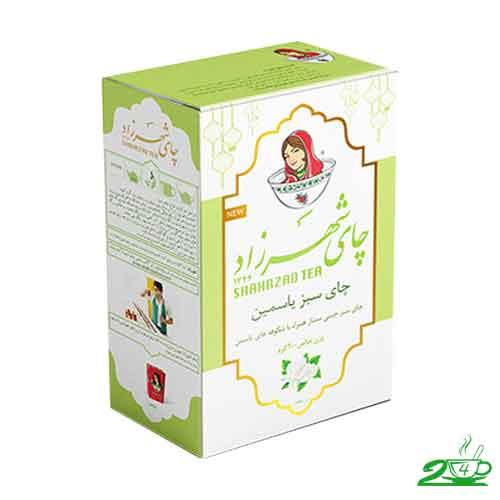 چای سبز لاغری شهرزاد