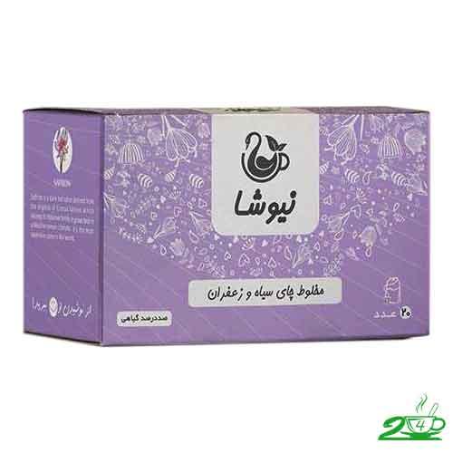 دمنوش چای سیاه و زعفران نیوشا