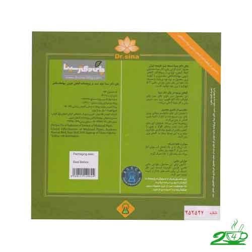 قیمت چای سبز سینا