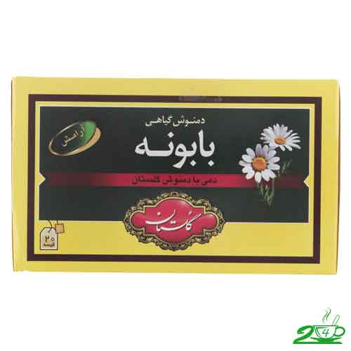 چای بابونه گلستان