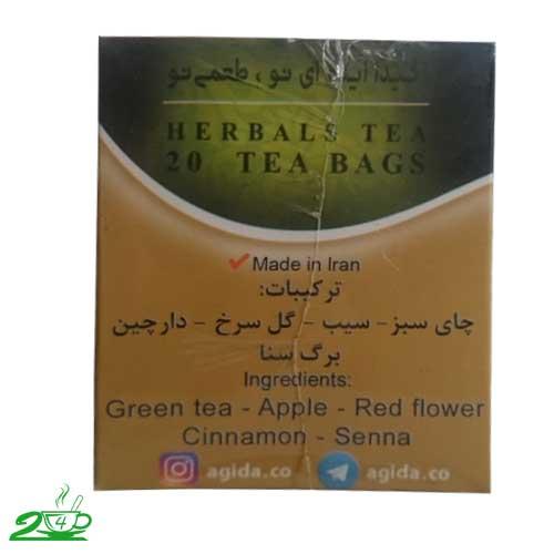 دمنوش چای سبز تیواس